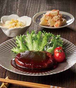 わんまいる お試しコース 宮崎県産黒毛和牛と黒豚のデミグラスソースハンバーグ3品セット