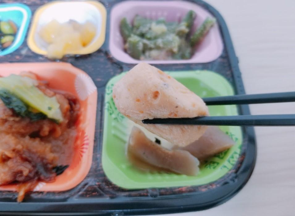 ワタミの宅食ダイレクトのお弁当10