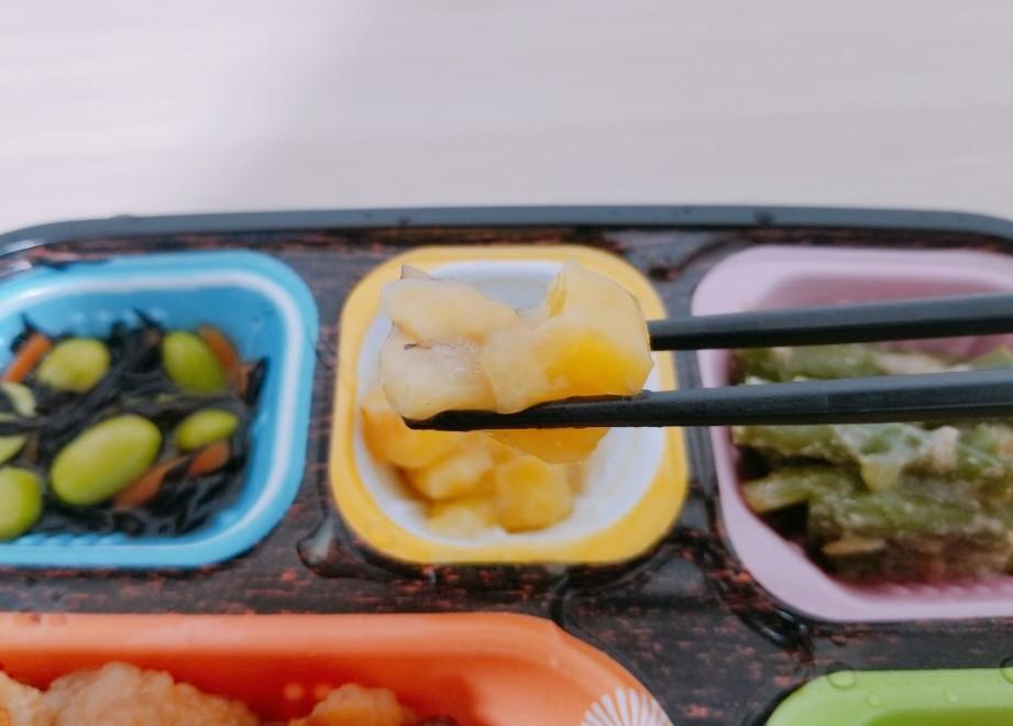 ワタミの宅食ダイレクトのお弁当13