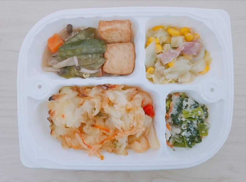 野菜かき揚げ弁当