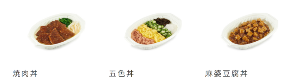 食宅便まんぷく亭の弁当