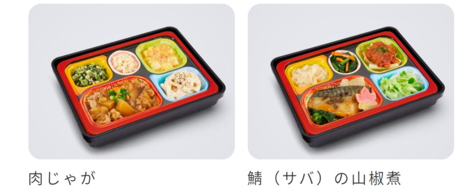 食宅便やわらかい食事7食セットの弁当