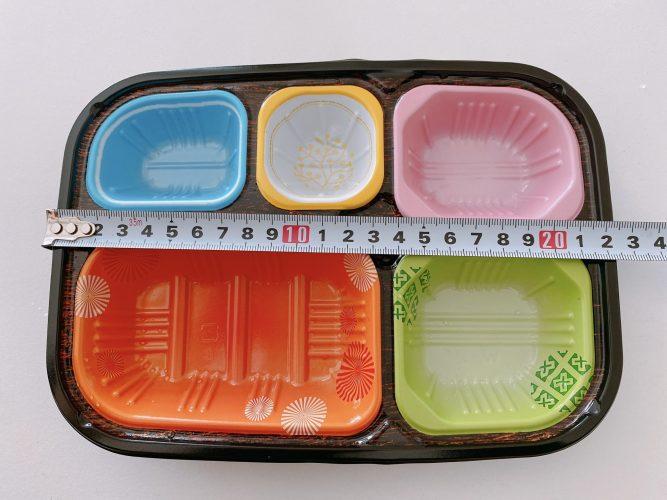 ワタミの宅食ダイレクト容器