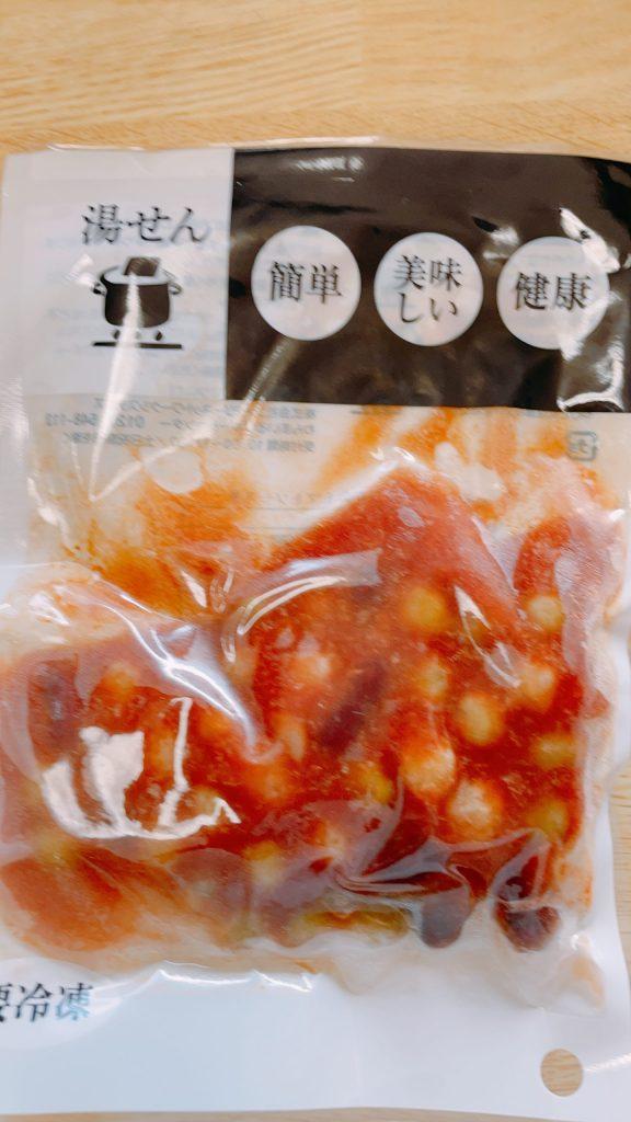 わんまいる 3種豆のトマトソース煮