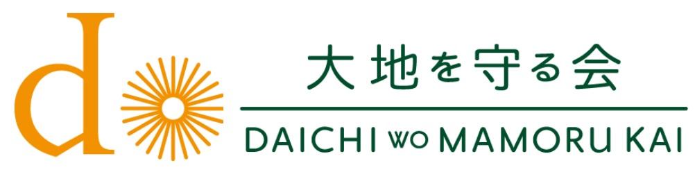 大地を守る会ロゴ