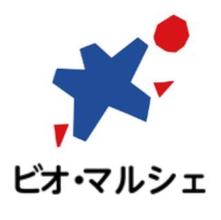 ビオマルシェロゴ正方形