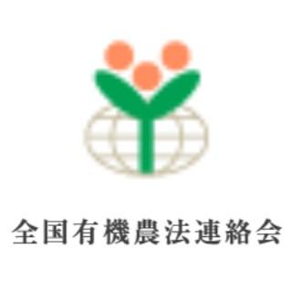 全国有機農法連絡会ロゴ正方形