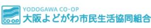 大阪よどがわ市民生活協同組合ロゴ