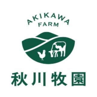 秋川牧園ロゴ正方形