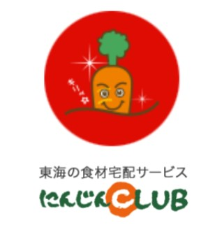 にんじんCLUBロゴ正方形