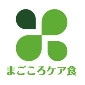 まごころケア食ロゴ正方形