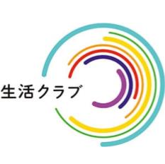 生活クラブロゴ正方形