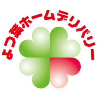 関西よつ葉連絡会よつ葉ホームデリバリーロゴ正方形