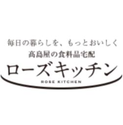 高島屋ローズキッチンロゴ正方形