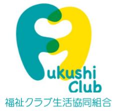 福祉クラブ生活協同組合ロゴ正方形